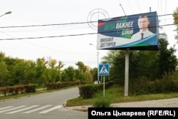 Voters are going to the polls in the region, which is more than 6,000 kilometers east of Moscow.