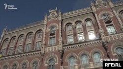 Одне з них – заборона першій заступниці голови НБУ Катерині Рожковій виконувати свої обов'язки