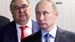 САД објавија список на руски граѓани кои можат да се соочат со санкции