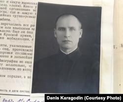 Прокурор Николай Пилюшенко