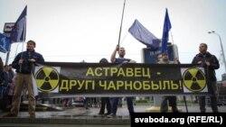 Протест проти будівництва Білоруської АЕС, Мінськ, 2016 рік