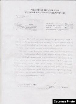 Письмо начальника Управления уголовного розыска УВД Андижанской области Т. Раззакова.