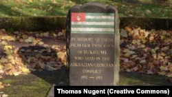 The Sukhumi memorial in Kilmarnock, Scotland