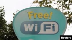 Wi-Fi. Иллюстрационное фото
