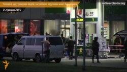 Чоловіка, що напав на АЗС на Харківщині, застрелили, заручники живі