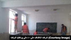 د کابل د سید الشهدا ښوونځی