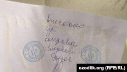 Следственный комитет Москвы опечатал двери швейного цеха.