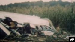 Isečak iz videa agencije AP sa mesta nesreće nakon sudara aviona British Airwaysa i jugoslovenske Inex Adrie na nebu iznad Zagreba (10. septembar 1976.)