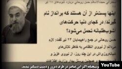 تصویری از مستند «من روحانی هستم» که به حوادث کوی دانشگاه و تیرماه سال ۷۸ و موضعگیری حسن روحانی در باره آن میپردازد.