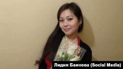 Лидия Баинова