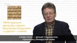 Як асадзіць бяздарнага начальніка беларускім выслоўем?