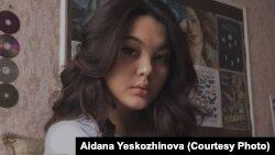 Айдана Есқожинова графика дизайнері мамандығы бойынша білім алып жүрген Айдана Есқожинова.