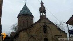 Թբիլիսիում կրկին տուժել է հայկական եկեղեցին