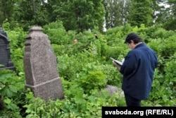 Гістарычная частка габрэйскіх могілак у Магілёве. Ільля Ленскі назваў іх «джунглямі»