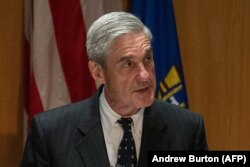 Investigator Robert Mueller is a former Director of the FBI (file photo)