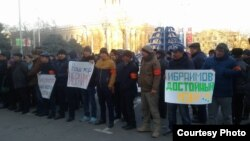 Бишкек шаар кеңешинин алдындагы пикет.