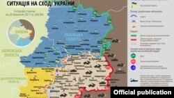 Ситуация в зоне боевых действий на Донбассе, 20 марта 2017