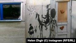 Дон Кихот Пикассо, уличное граффити