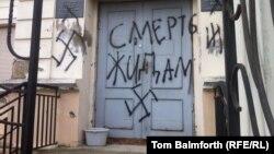 Uvredljivi natpisi na sinagogi u Simferopolu, 28, februar 2014.