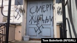 Симферопольдегі синагога есігіне белгісіз біреулер жазған жазулар. Украина, 28 ақпан 2014 жыл.