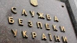 Як СБУ бореться з диверсантами та захищає Україну?