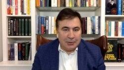 Саакашвили: Кыргызстан не должен упустить окно возможностей