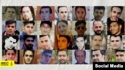 Распространенные 29 ноября 2019 года международной правозащитной организацией Amnesty International фото некоторых из убитых во время подавления протестов в Иране.