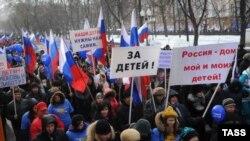 """Акция """"В защиту детей"""" прошла в Москве"""