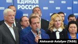 Seçkilərdə hakim Vahid Rusiya partiyası üstünlük təşkil edir. 10sent2017