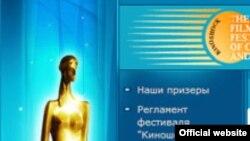 """""""Киношок"""". Официальный сайт фестиваля. www.kinoshock.ru"""