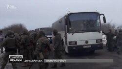 Патріоти, політики чи п'ята колона. Хто пожинатиме плоди блокади Донбасу? (відео)