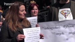 Parents Protest Limited Services For Autistic Children In Georgia