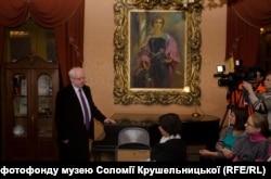 Мирослав Скорик у музеї Соломії Крушельницької