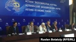 Экономикалық форумнан көрініс. Астана, 26 мамыр 2016 жыл.