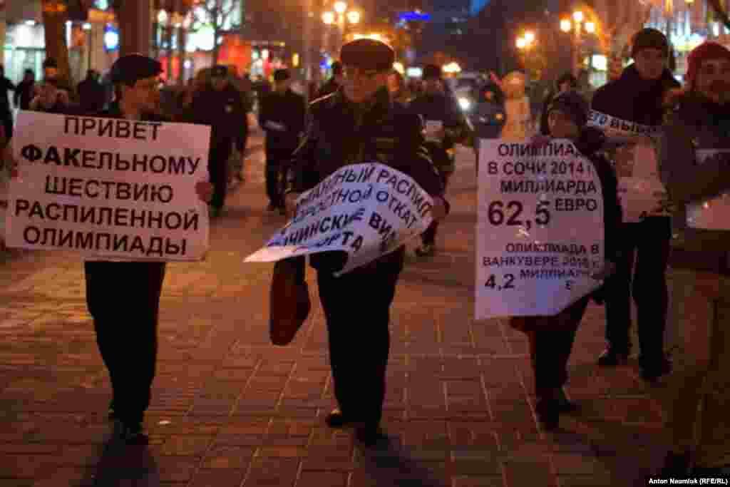 Сарытауда протест эстафетасы