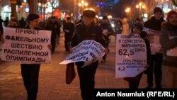 Альтернативная эстафета Олимпийского огня сопровождалась плакатами против коррупции