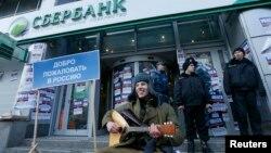 Пікет біля офісу банку «Сбербанк Росії» у Києві, 30 січня 2017 року