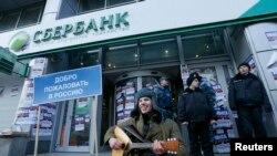 Активісти партії «Національний корпус» пікетують офіс російського банку «Сбербанк Росії» у Києві, 30 січня 2017 року