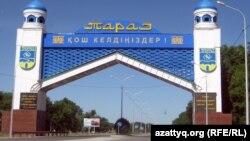 Областной центр Жамбульской области в Казахстане