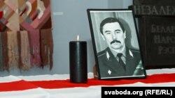 Формальносправу про зникнення в 1999 році опонента Олександра Лукашенка Юрія Захаренка закрили у 2019 році – у зв'язку закінченням терміну давності