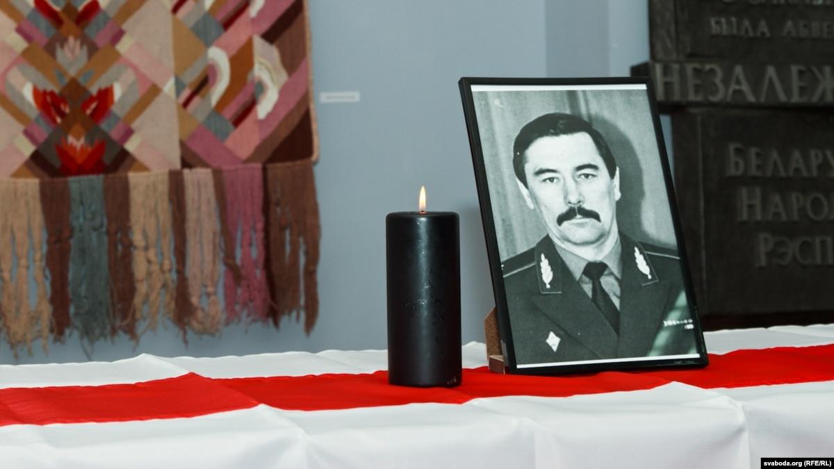 В Беларуси возобновили дело о пропаже экс-главы МВД Захаренко