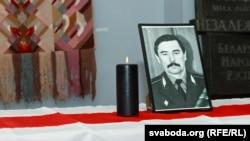 Вечарына памяці Юрыя Захаранкі