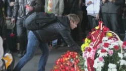 Memorial Service For Minsk Victims