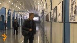 Выставка работ Ансаган Мустафы