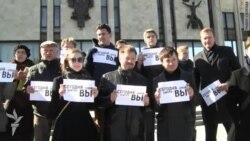 Акция в поддержку профессора Зубова