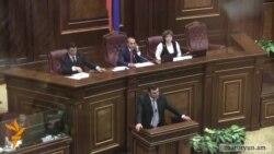 Խորհրդարանը Կոստանյանին հաստատեց Գլխավոր դատախազի պաշտոնում