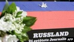О том, что за 6,5 лет в России убит 21 журналист, «Репортеры без границ» напомнили во время своей акции в Берлине