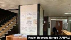 Канцеларија за издавање лични документи (пасош, лична карта, возачка) во Скопје.