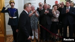 Путин Владимиран инаугураци, архивера сурт
