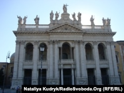 Собор Святого Іоанна Хрестителя на Латеранському пагорбі в Римі – один із популярних центрів паломництва